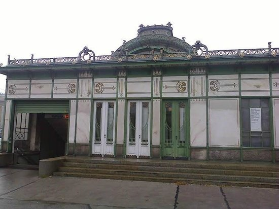 Ernst Fuchs Museum: Наземный вестибюль венского метро