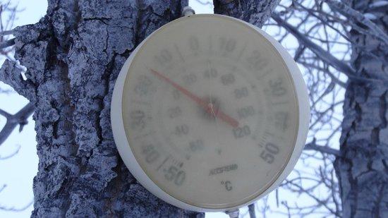 Sky High Wilderness Ranch: -25°C