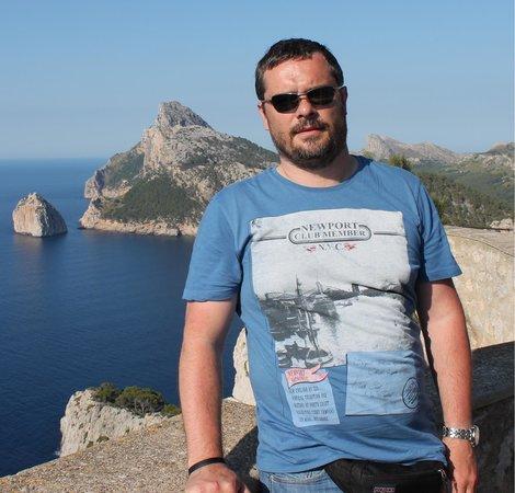 Cap de Formentor: Смотровая площадка перед мысом Форментор.
