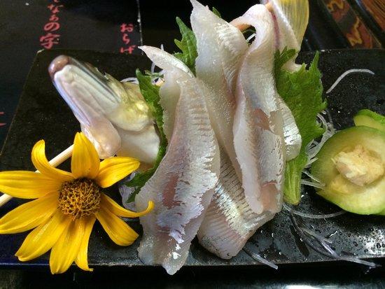 Isamikan: 鮎のお造り