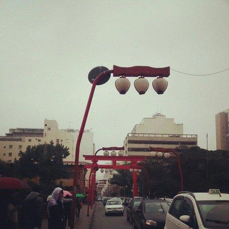 Liberty Square : Japonês