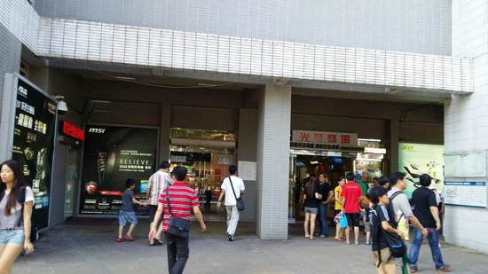 Guanghua Mall: Entrance