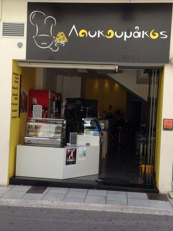 Loukoumakos