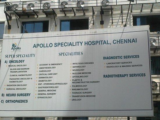 Chennai Magic - Day Tours: Apollo Speciality Hospital