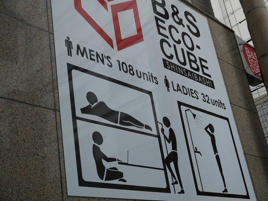 B&S Eco-Cube Shinsaibashi: B&S Eco-Cube Sign