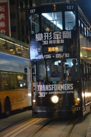 Hong Kong Tramways (Ding Ding): Double decker tram