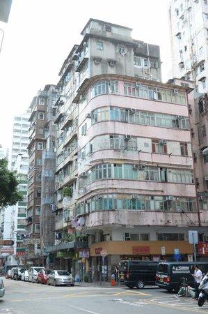 Yaumatei : Buildings