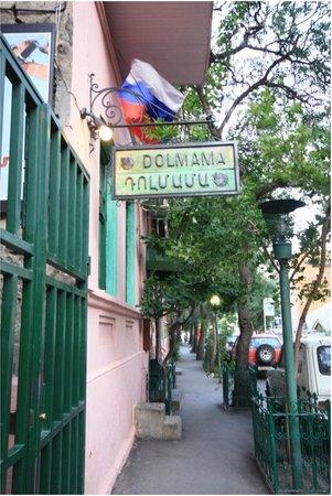 Dolmama Restaurant: L'entrée.