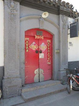 Peking Yard Hostel: Hotel entrance