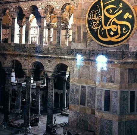 Hagia Sophia Museum / Church (Ayasofya): 7