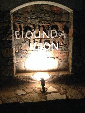 Elounda Ilion Hotel: Façade de l'hotel