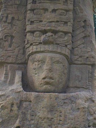 Archaeological Park and Ruins of Quirigua : уникальные стеллы