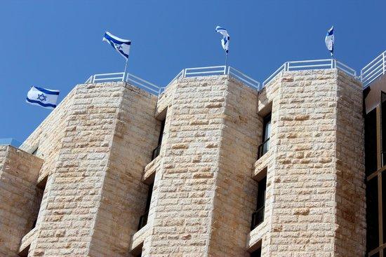 Inbal Jerusalem Hotel - In The Atrium