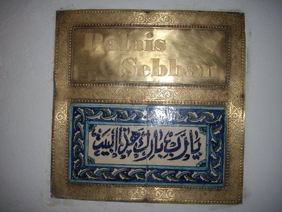 Palais Sebban: Entrance Sign