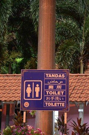 Clean restrooms by Menara Taming Sari