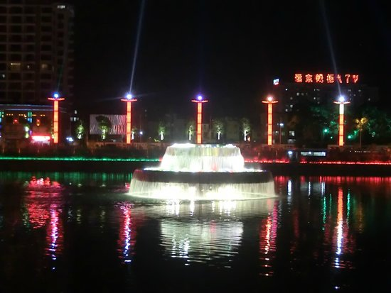 First High Fountain in Asia