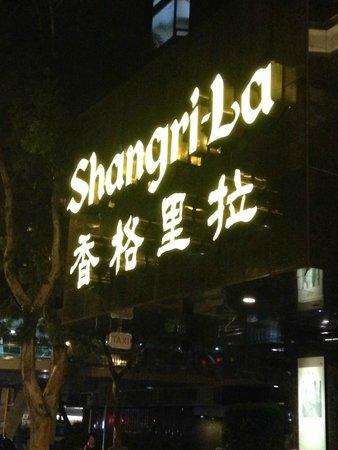 Kowloon Shangri-La Hong Kong: Yeah!