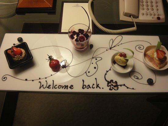 Shangri-La's Far Eastern Plaza Hotel Taipei: complimentary treats