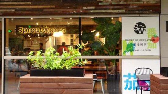 Sproutworks(新天地店)