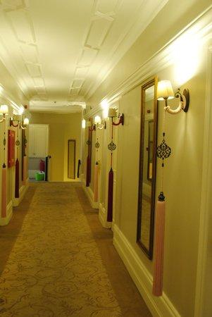 Avicenna Hotel: Hallway