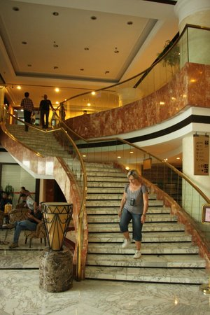 Guilin Plaza Hotel: В холле