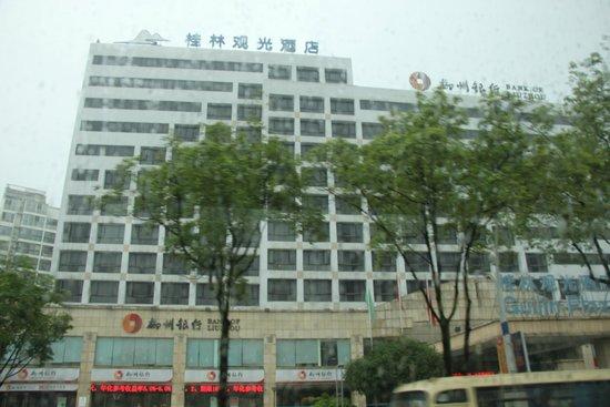 Guilin Plaza Hotel: Здание отеля
