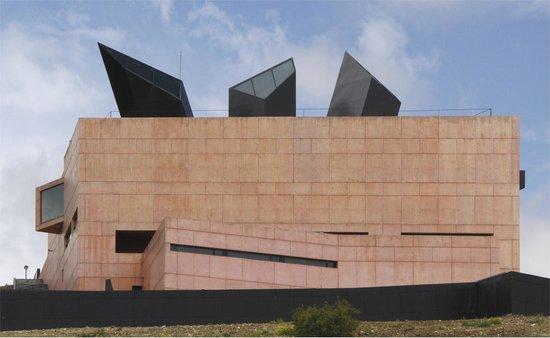 Fundación Museo Oteiza: Exterior museo Oteiza