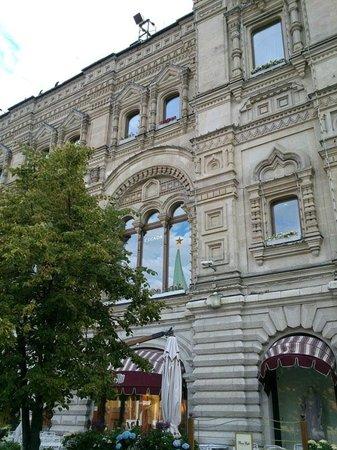 GUM Department Store (Glavny Universalny Magazin) : Звезда
