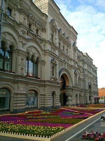 GUM Department Store (Glavny Universalny Magazin) : Цветы