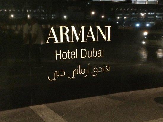 Armani/Ristorante : Ingresso