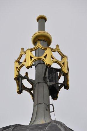 Altstadt: Olt Town penceresinden gorunus