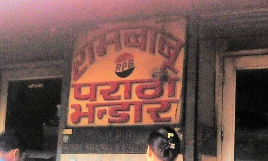 Ram Babu Parathe Wale: The Logo