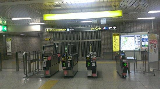 Menya Saimi: 美園駅改札を出たら右方向へ