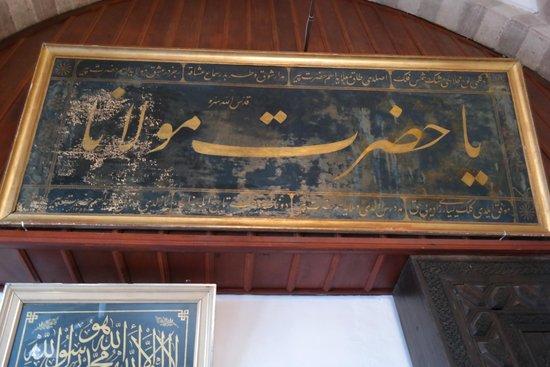 Mevlana Museum: Ya Harzat Maulana (Oh Respected Maulana)
