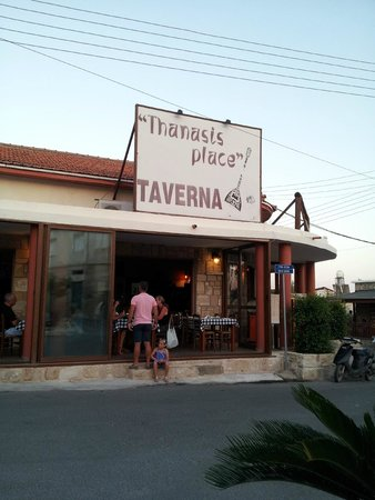 Thanasis Place: Outside view
