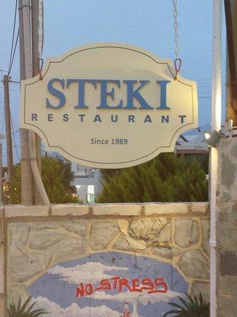 Steki Restaurant