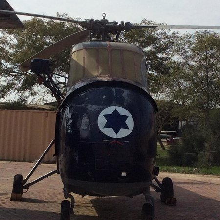 Hatzerim Israel Airforce Museum: Combat Helicopter