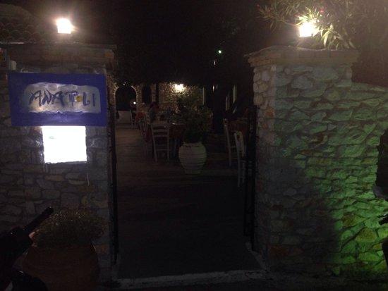 Taverna Anatoli