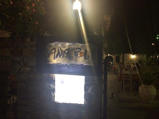 Taverna Anatoli - 2014 summer evening