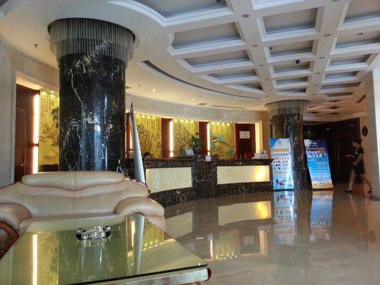 Shiwai Taoyuan Resort: Lobby
