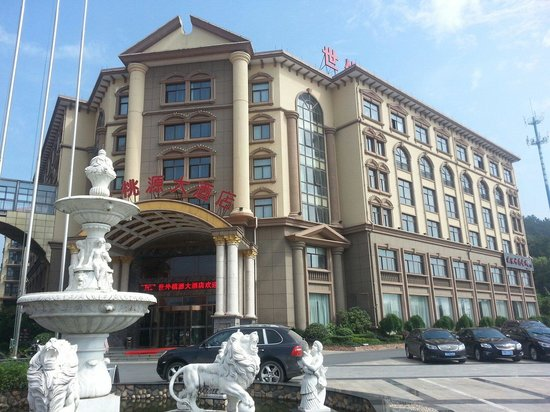 Shiwai Taoyuan Resort: Hotel