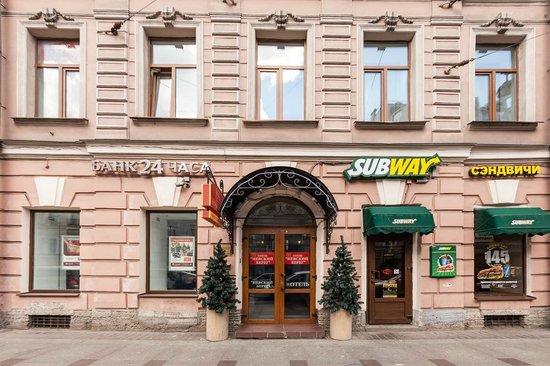 Photo of Nevsky Bereg Hotel St. Petersburg