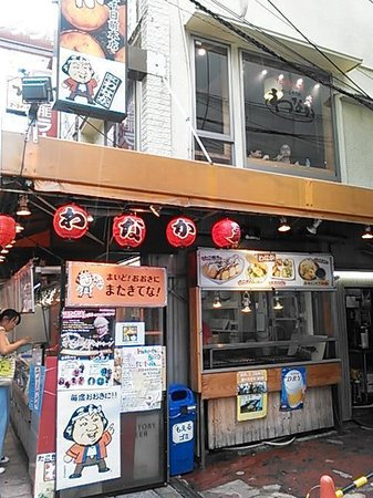 Wanaka, Sennichimae Honten : 外観写真です。