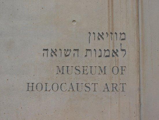 Memorial del Holocausto Yad Vashem: Memorial plaque