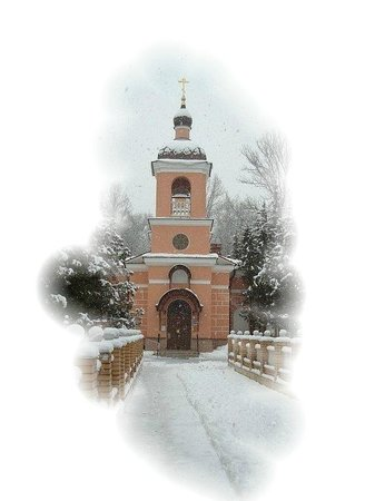 Church of the Holy Tsar-Martyr Nicholas Ii and All the Martyrs and Confessors of Russia