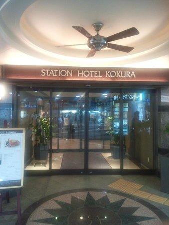 Station Hotel Kokura: JR小倉駅玄関