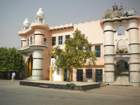 Mathura, India: kosi1