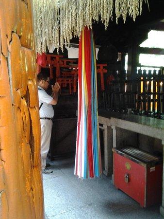 Fushimi Inari-Taisha: Tempietto
