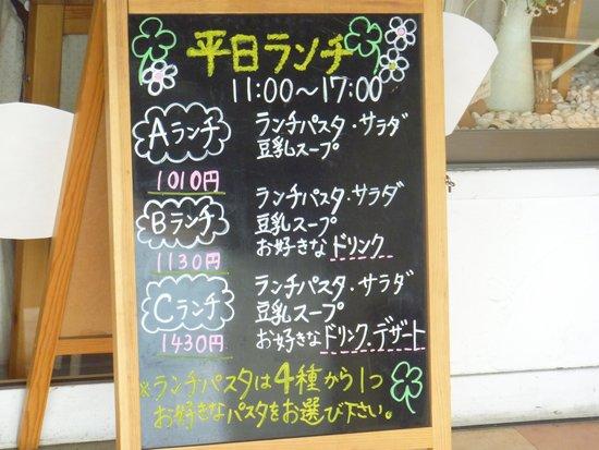Hiyori café : ランチメニューの看板