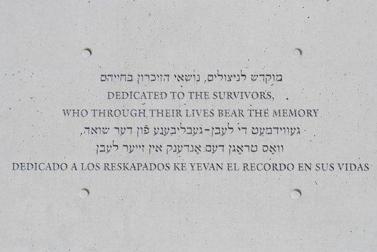 Memorial del Holocausto Yad Vashem: For you.